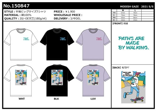 【2021春夏新作】20/-OE天竺 BIG 半袖Tシャツ(SKATER)|ストリートカジュアル通販RAD CHAMP