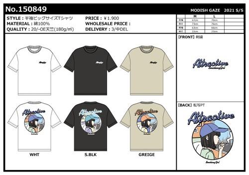 【2021春夏新作】20/-OE天竺 半袖 BIG Tシャツ(Smoking Girl) ストリートカジュアル通販RAD CHAMP
