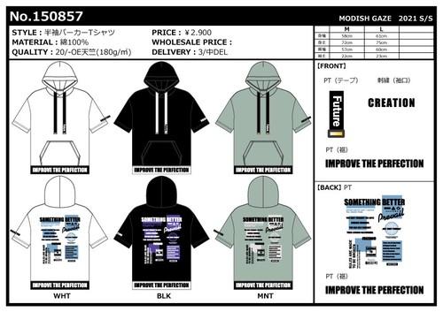 【2021春夏新作】20/-OE天竺  半袖パーカーTシャツ(裾ロゴテープ)|ストリートカジュアル通販RAD CHAMP