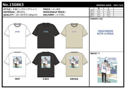 【予約販売】(4月納品)【2021春夏新作】20/-OE天竺 半袖Tシャツ(カップルイラスト)|ストリートカジュアル通販RAD CHAMP
