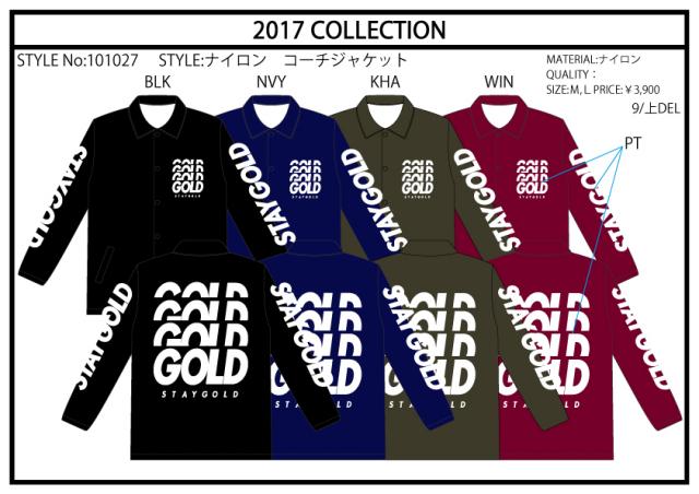 【2017秋冬新作】ナイロン コーチジャケット(プリント STAY) ストリートカジュアル通販RAD CHAMP