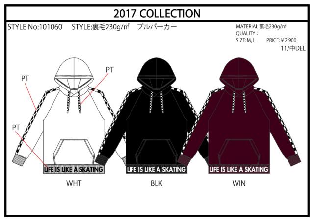 【2017秋冬新作】裏毛 裾ロゴプルパーカー(ラグラン 袖チェッカー)