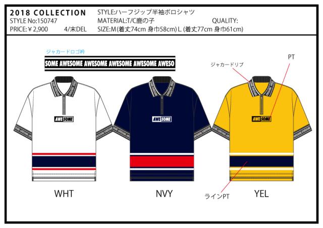【2018春夏新作】カノコ 半袖 ハーフジップ ポロシャツ|ストリートカジュアル通販RAD CHAMP