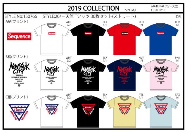 【2019春夏新作】20/-天竺 半袖Tシャツ(ストリート) 30枚セット