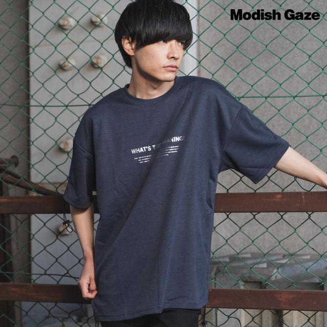 ポンチ素材 ドローコード使い 半袖 Tシャツ(箔プリント)|ストリートカジュアル通販RAD CHAMP