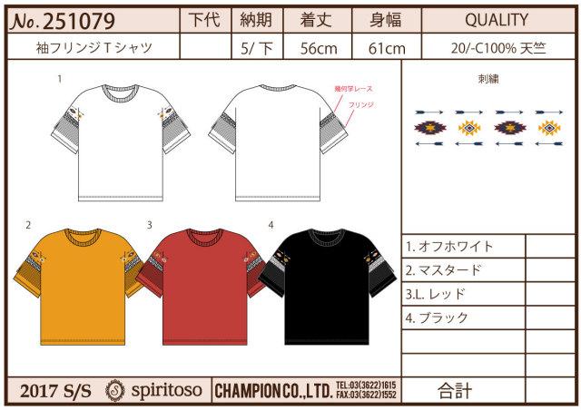 【2017春夏新作】袖フリンジTシャツ|ストリートカジュアル通販RAD CHAMP