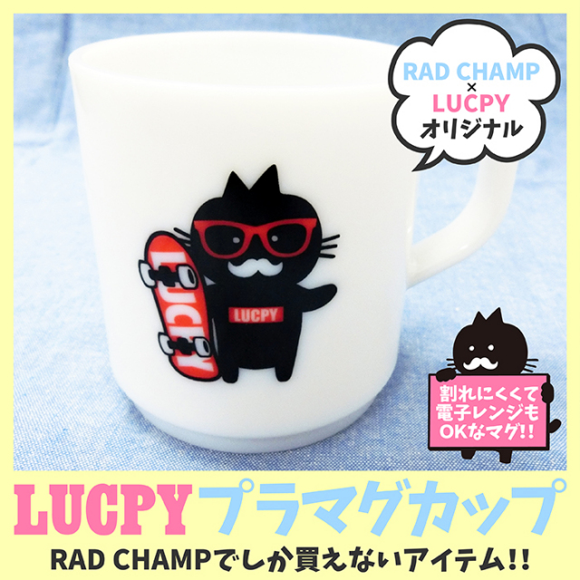 日本製 当店完全オリジナルスケボーLUCPYマグカップ/ 910220 RADCHAMP ラッドチャンプ Modish gaze モディッシュガゼ|ストリートカジュアル通販RAD CHAMP