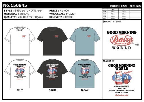 【2021春夏新作】20/-OE天竺 半袖 BIG Tシャツ(イラスト MILK)|ストリートカジュアル通販RAD CHAMP