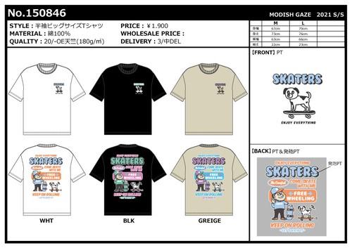 【2021春夏新作】20/-OE天竺 半袖 BIG Tシャツ(SKATER&DOG)|ストリートカジュアル通販RAD CHAMP
