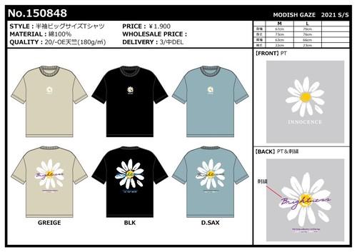 【2021春夏新作】20/-OE天竺 半袖 BIG Tシャツ(フラワー)|ストリートカジュアル通販RAD CHAMP