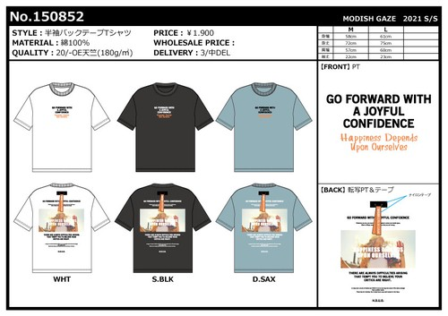 【2021春夏新作】20/-OE天竺 半袖Tシャツ(テープ+フォト)|ストリートカジュアル通販RAD CHAMP