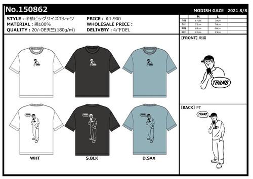 【予約販売】(4月納品)【2021春夏新作】20/-OE天竺 半袖Tシャツ(線画イラスト)|ストリートカジュアル通販RAD CHAMP