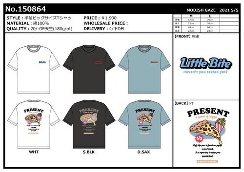 【予約販売】(4月納品)【2021春夏新作】20/-OE天竺 半袖Tシャツ(ピザイラストプリント)|ストリートカジュアル通販RAD CHAMP