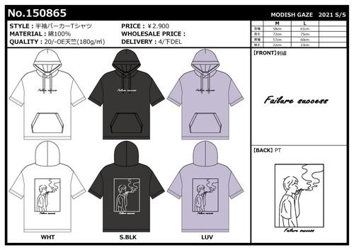【予約販売】(4月納品)【2021春夏新作】20/-OE天竺 半袖パーカーTシャツ(Smoking 線画イラスト) ストリートカジュアル通販RAD CHAMP