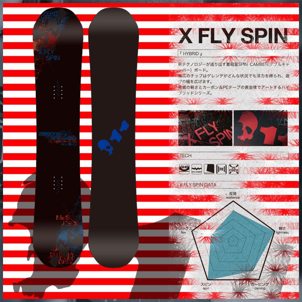 011 artistic 17-18 2018 ゼロワンワン X FLY SPIN エックスフライスピン 148cm