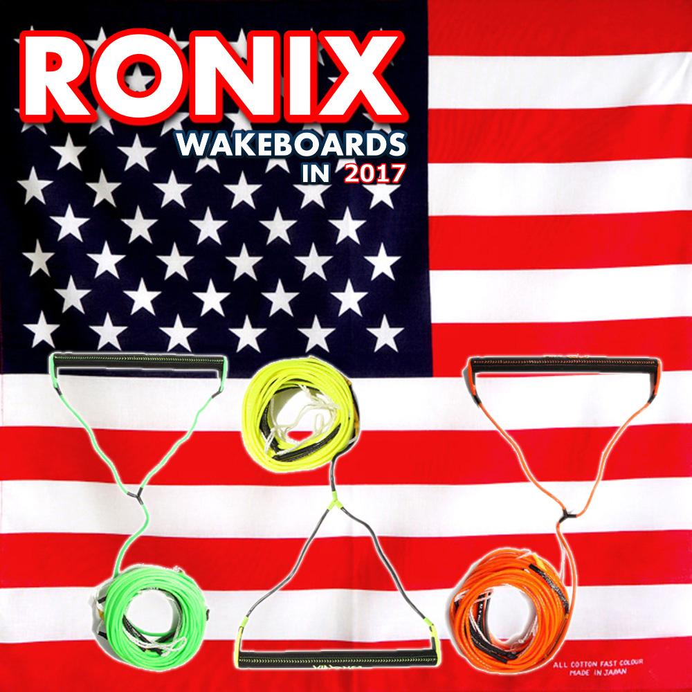 ロニックス RONIX 2018 ウェイクボード ハンドル&ライン セット Combo 6.0