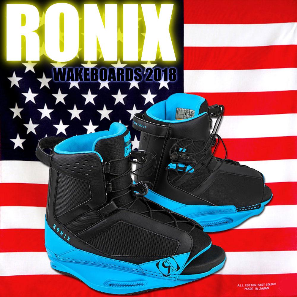 ロニックス RONIX 2018 ウェイクボード ディストリクト ブーツ District Boot