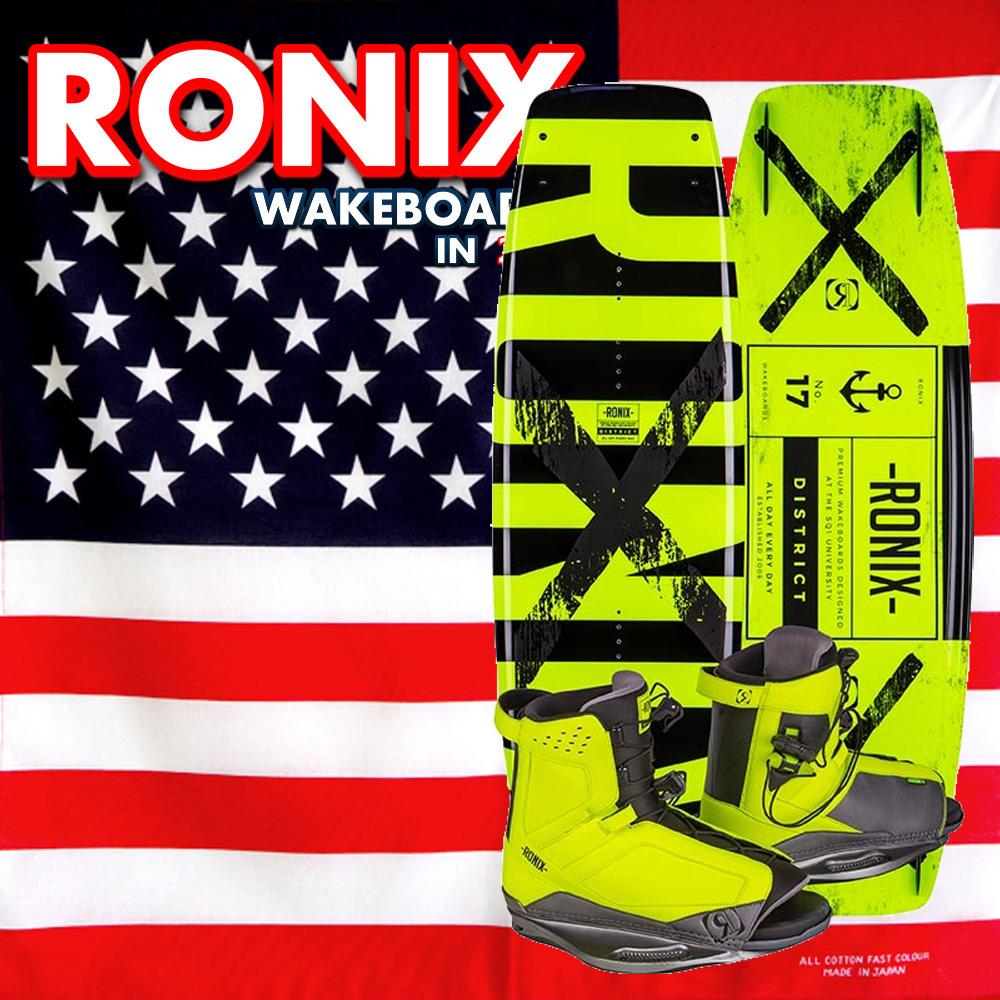 2017 ウェイクボード セット RONIX ロニックス District 134cm+District Boot US:5-8.5