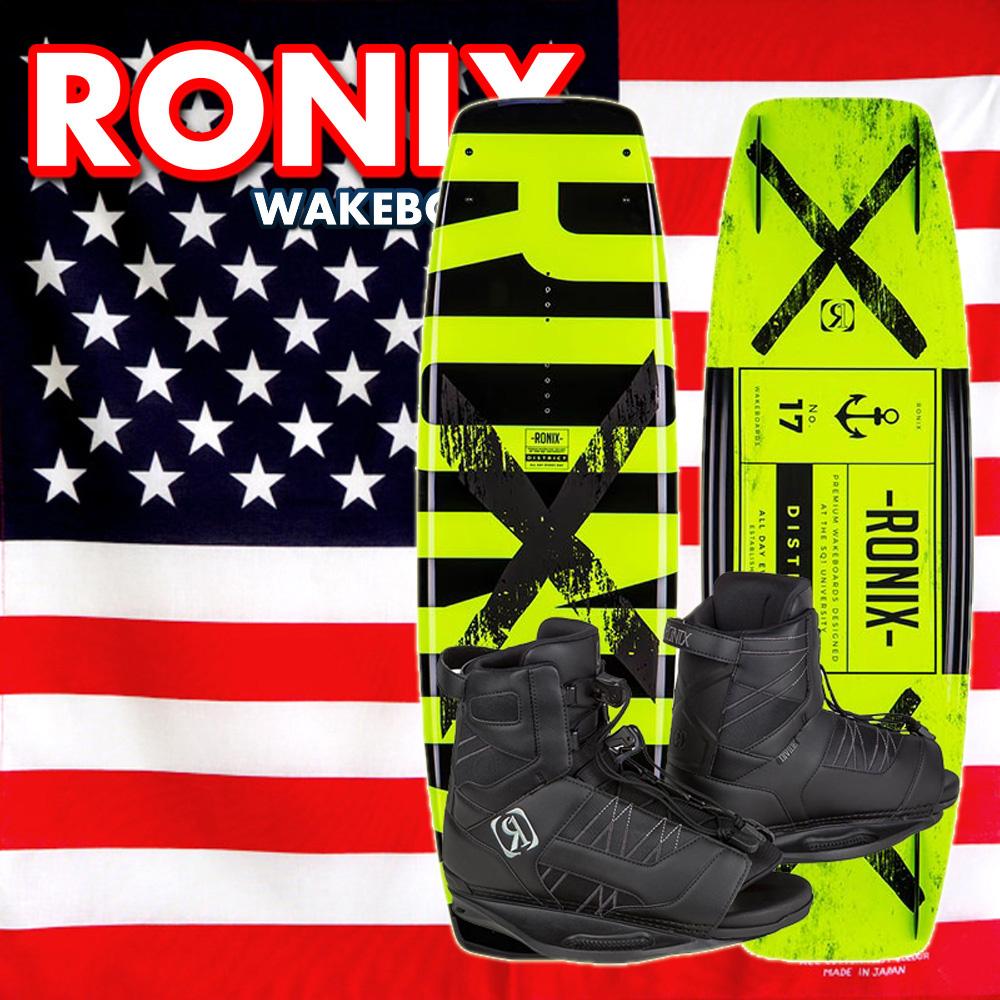 2017 ウェイクボード セット RONIX ロニックス District 134cm+Divide Boot US:7.5-11.5