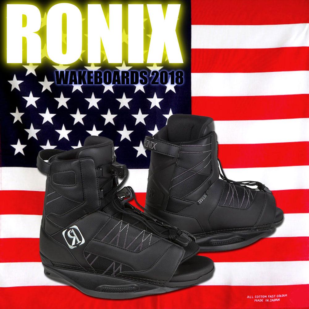 ロニックス RONIX 2018 ウェイクボード ディヴァイド ブーツ Divide Boot