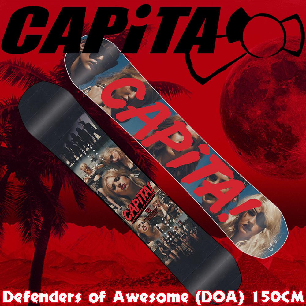 15-16 CAPITA キャピタ スノーボード Defenders Of Awesome D.O.A 152cm ディフェンダーズ オブ オウサム/capita/15-16/2016