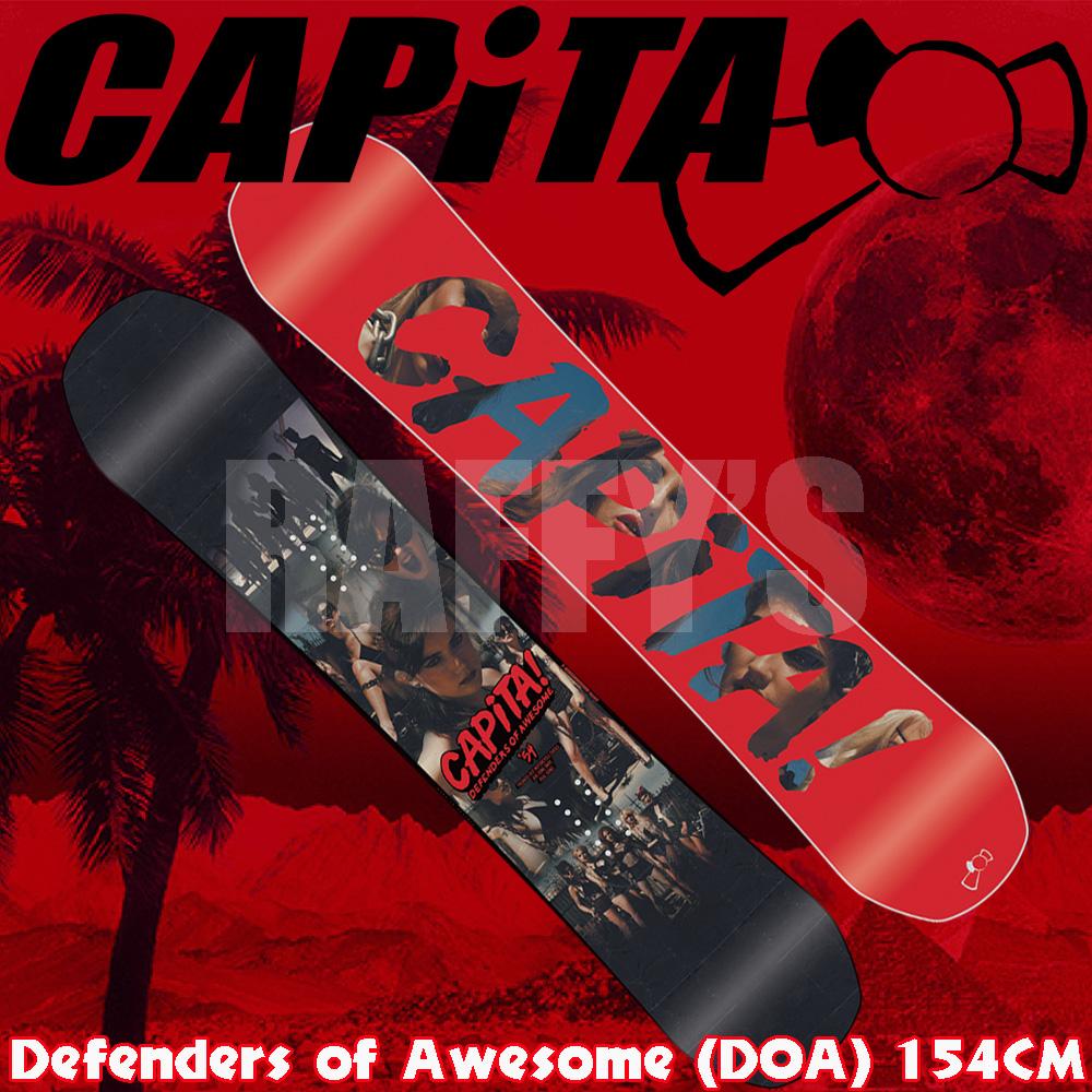 15-16 CAPITA キャピタ スノーボード Defenders Of Awesome D.O.A 154cm ディフェンダーズ オブ オウサム/capita/15-16/2016