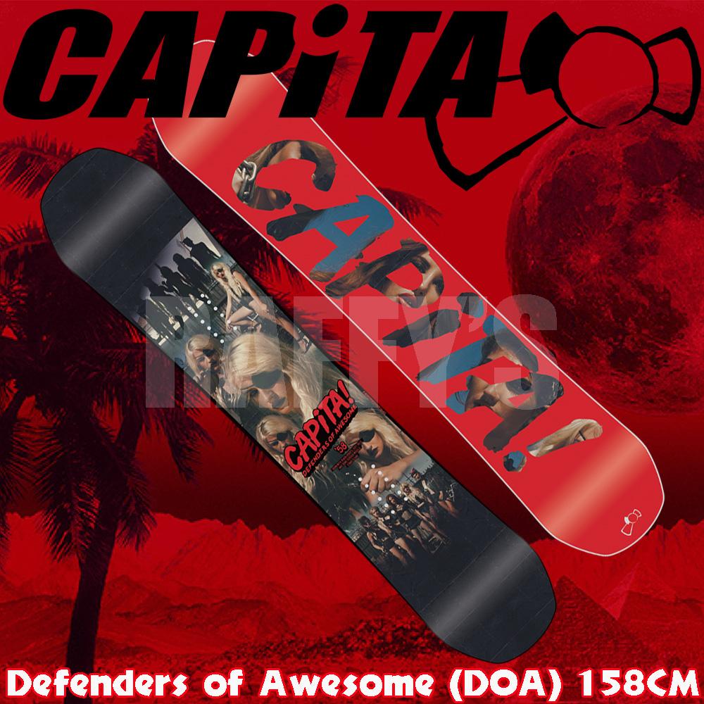 15-16 CAPITA キャピタ スノーボード Defenders Of Awesome D.O.A 158cm ディフェンダーズ オブ オウサム/capita/15-16/2016
