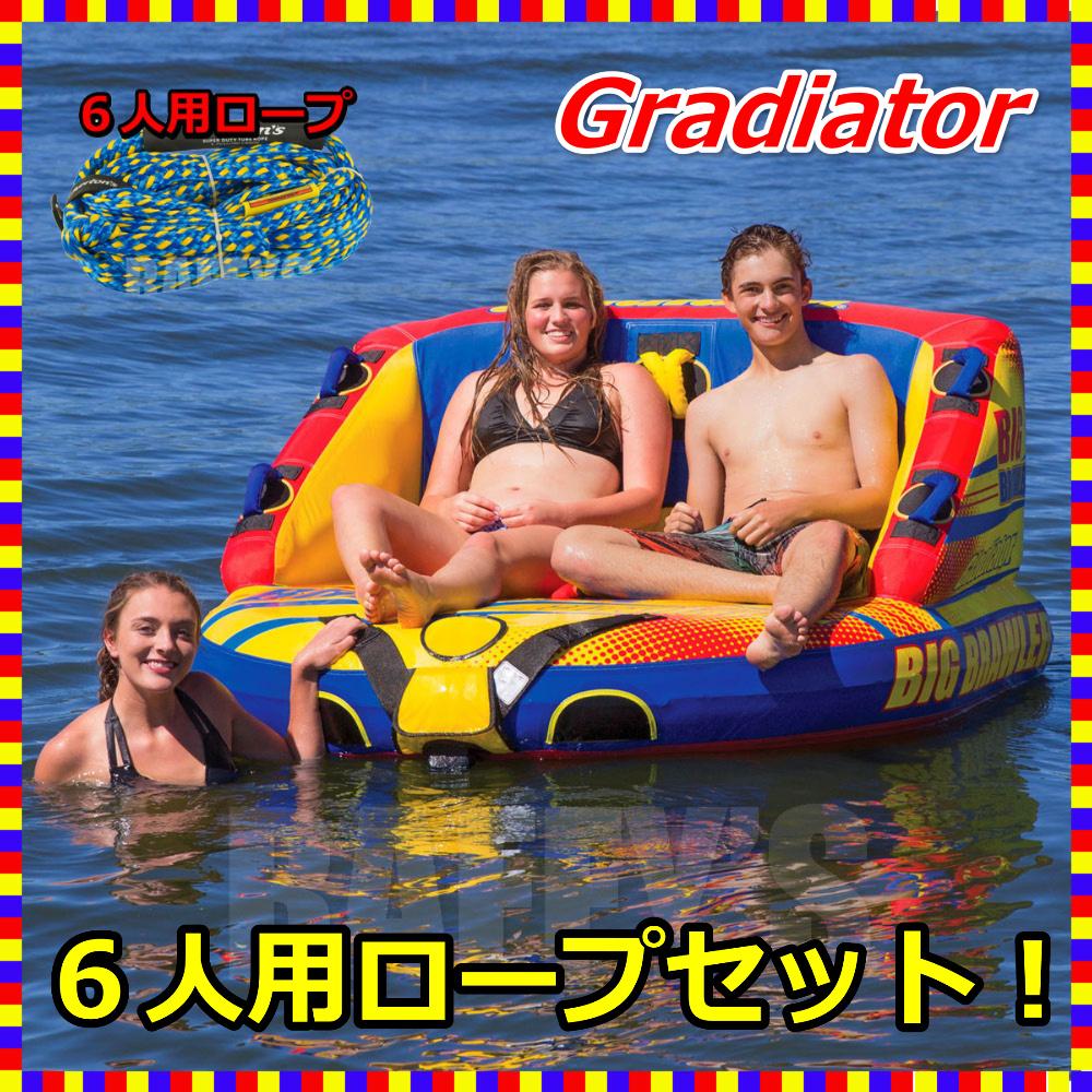 トーイングチューブ ロープ付き 2人乗り グラディエーター ビッグ ブロォール Big Brawler ビッグマーブル 同等品 バナナボート