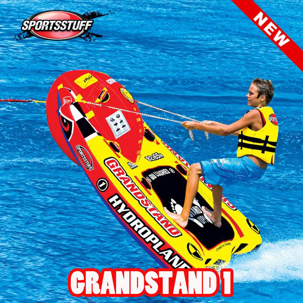 トーイングチューブ SPORTSSTUFF GRANDSTAND 1 グランドスタンド1 1人乗り