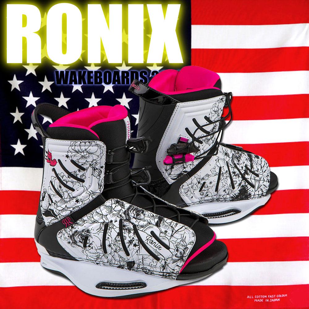 ロニックス RONIX 2018 ウェイクボード ハロ ブーツ Halo Boot