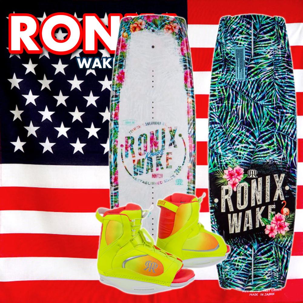 RONIX ロニックス ウェイクボード レディース用 セット KRUSH クラッシュ 128cm+LUXE BOOT US W6-8.5