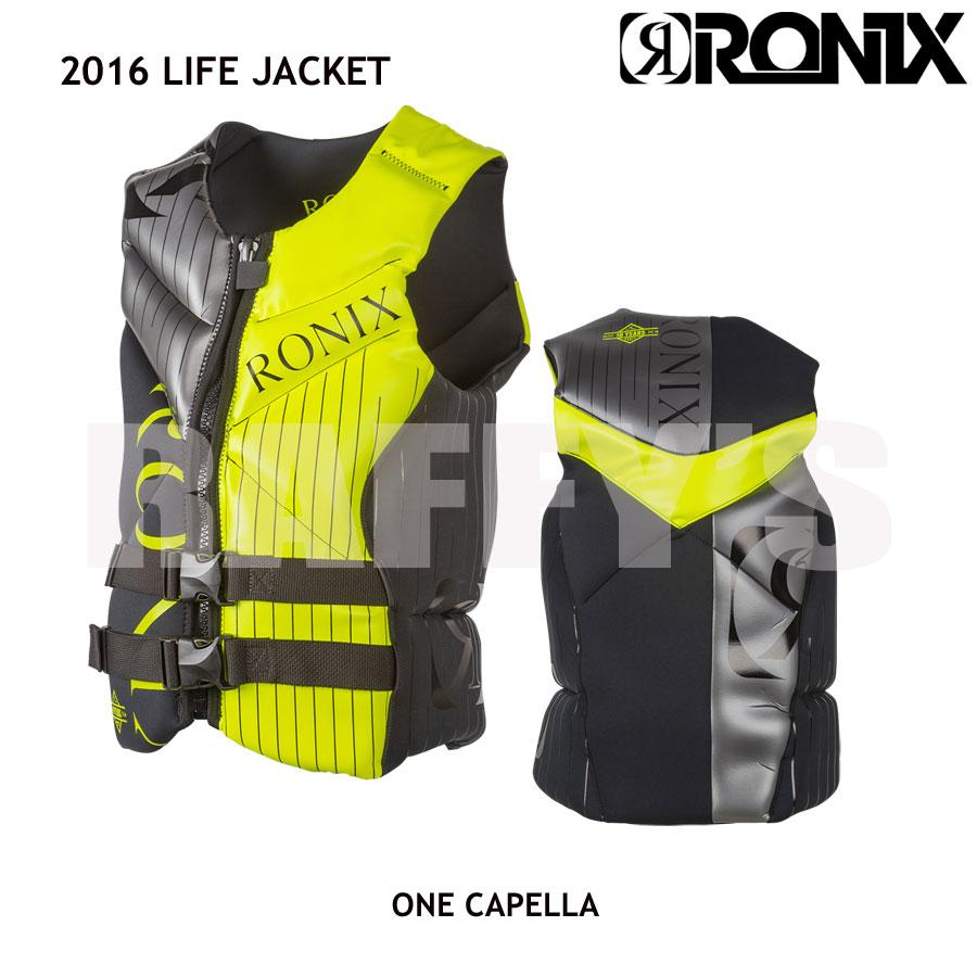 RONIX ロニックス 2016 One Capella Front Zip CGA Life Vest ライフジャケット ベスト