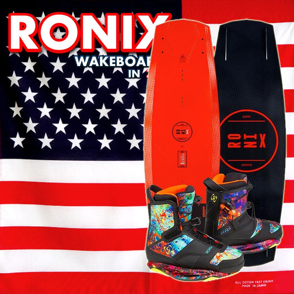 2017 ウェイクボード セット RONIX ロニックス Parks Modello134cm+Frank US:6-7