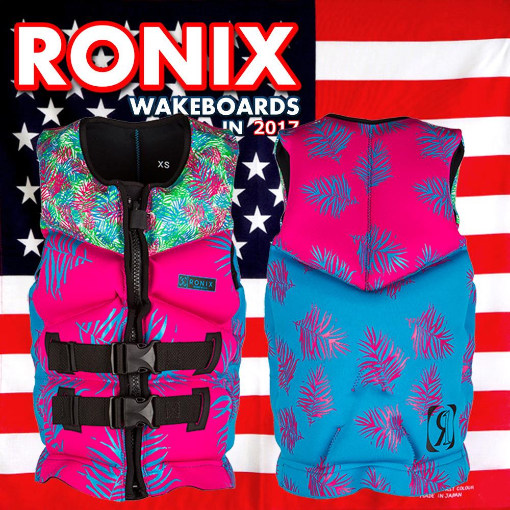 2017 ウェイクボード 子供用 ライフジャケット RONIX ロニックス Prom Queen Capella Life Vest