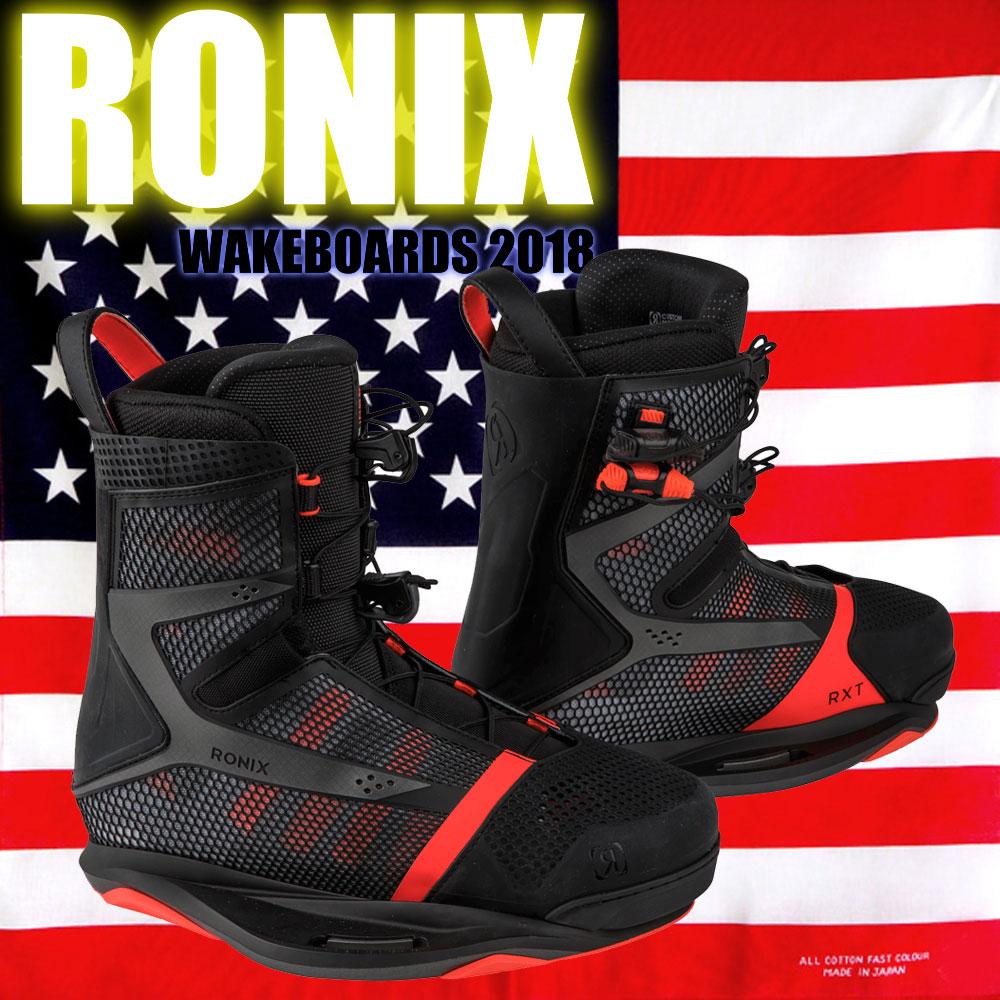 ロニックス RONIX 2018 ウェイクボード ブーツ RXT Boot