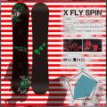 011 artistic 17-18 2018 ゼロワンワン X FLY SPIN エックスフライスピン 149cm
