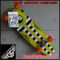 """GRAVITY グラビティ スケートボード LARRY BERTELMAN 33"""" スラスター2or3搭載"""