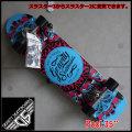 """GRAVITY グラビティ スケートボード POOL 35"""" スラスター2or3搭載 BLUE"""