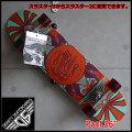 """GRAVITY グラビティ スケートボード POOL 36"""" スラスター2or3搭載 Orange"""