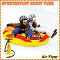 スノー・エアーチューブ 雪遊び 雪そり スノーボート SPORTSSTUFF AIR FLYER Snow Tube 手動ポンプ付