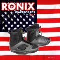 2017 ウェイクボード ブーツ RONIX ロニックス Cocktail Boot コックテイル
