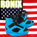 ロニックス RONIX 2018 ウェイクボード コックテイル ブーツ Cocktail Boot