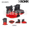 RONIX ロニックス 2016 District Boot[ウェイクボード セット] ronix/ロニックス/2016