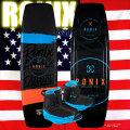 ロニックス RONIX 2018 ウェイクボード セット District 138+District Boot