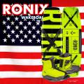 2017 ウェイクボード セット RONIX ロニックス District 134cm+District Boot US:7.5-11.5