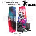 HYPERLITE ハイパーライト 2016 ウェイクボード レディース セット Eden 130cm+Jinx Boots US:4-8.5