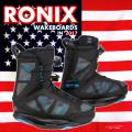 2017 ウェイクボード ブーツ RONIX ロニックス RXT Massi Edition 限定品