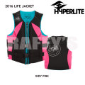 HYPERLITE ハイパーライト 2016 ウェイクボード レディース ライフジャケット INDY NEO VEST PINK/AQUA