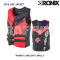 RONIX ロニックス 2016 Limelight Women's Capella Front Zip CGA Life Vest レディース ライフジャケット ベスト