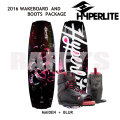 HYPERLITE ハイパーライト 2016 ウェイクボード レディース セット Maiden 134cm+Blur Boots US:4-8.5